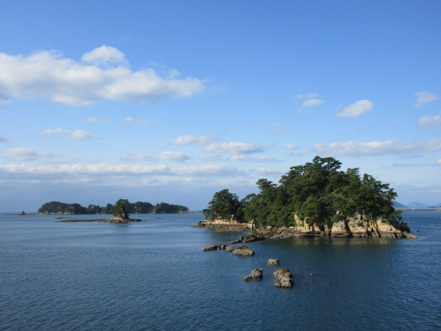 Islands of Kujuku Island