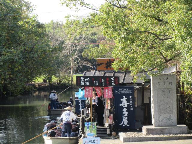柳川のうなぎ供養碑