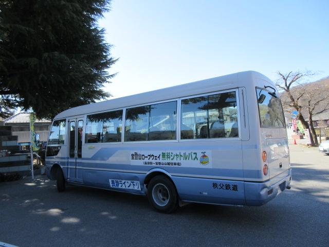 宝登山のシャトルバス