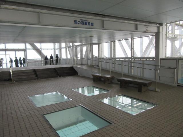 展望室のガラス床