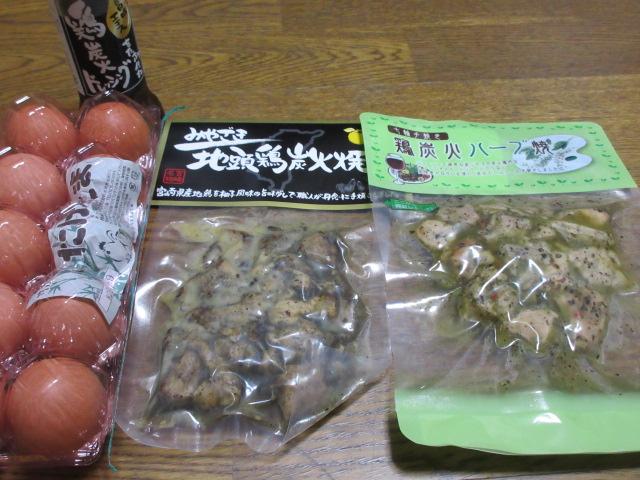 宮崎県国富町-宮崎より鶏(どり)セット