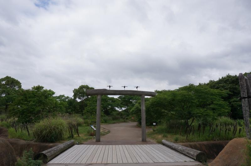 環壕集落ゾーンの入り口