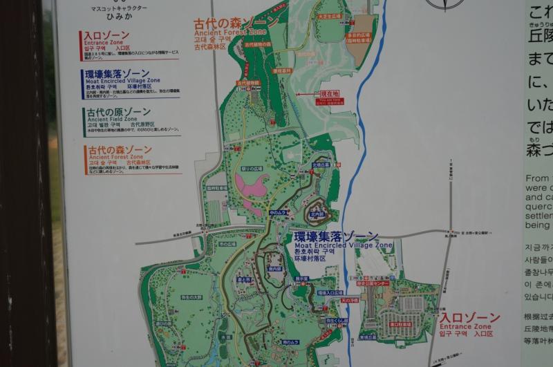 吉野ヶ里歴史公園の園内マップ