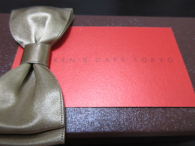 Taste Gateau Chocolate of KEN'S CAFE TOKYO which Get The First Place in A Chocolate Section of Tabelog