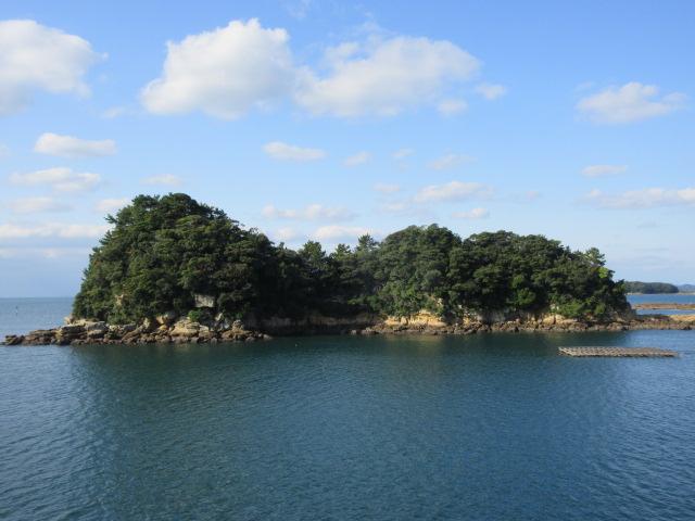 Yoko Island