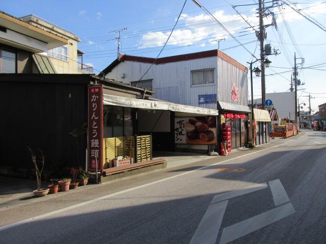 富岡製糸場の周辺グルメ