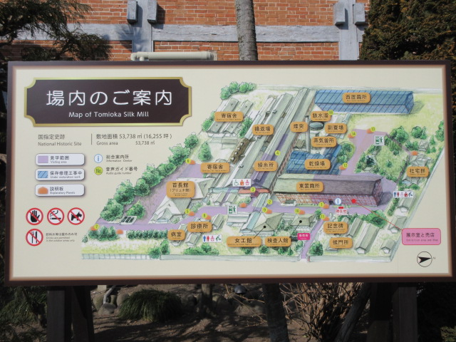 富岡製糸場の施設案内