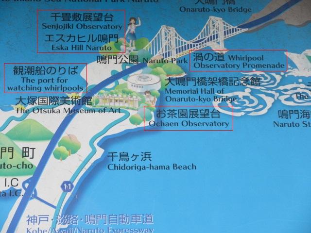 鳴門公園の園内マップ