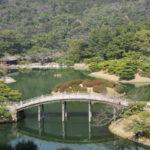 世界に認められた庭園、四国で唯一特別名勝に選ばれた栗林公園に旅行