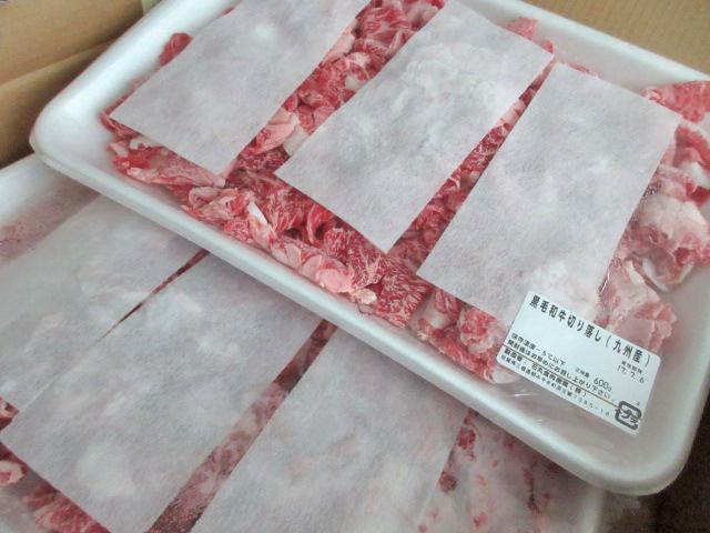 佐賀県上峰町のふるさと納税牛肉の返礼品