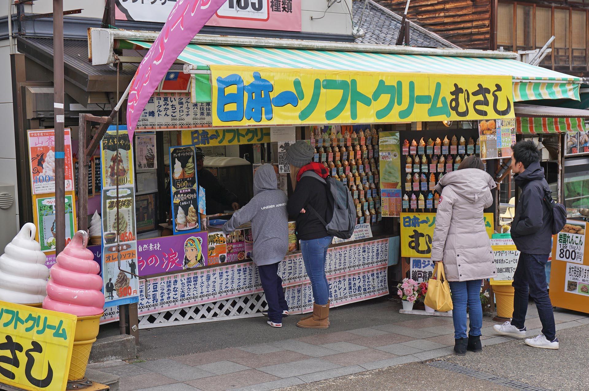 日本一ソフトクリームむさし