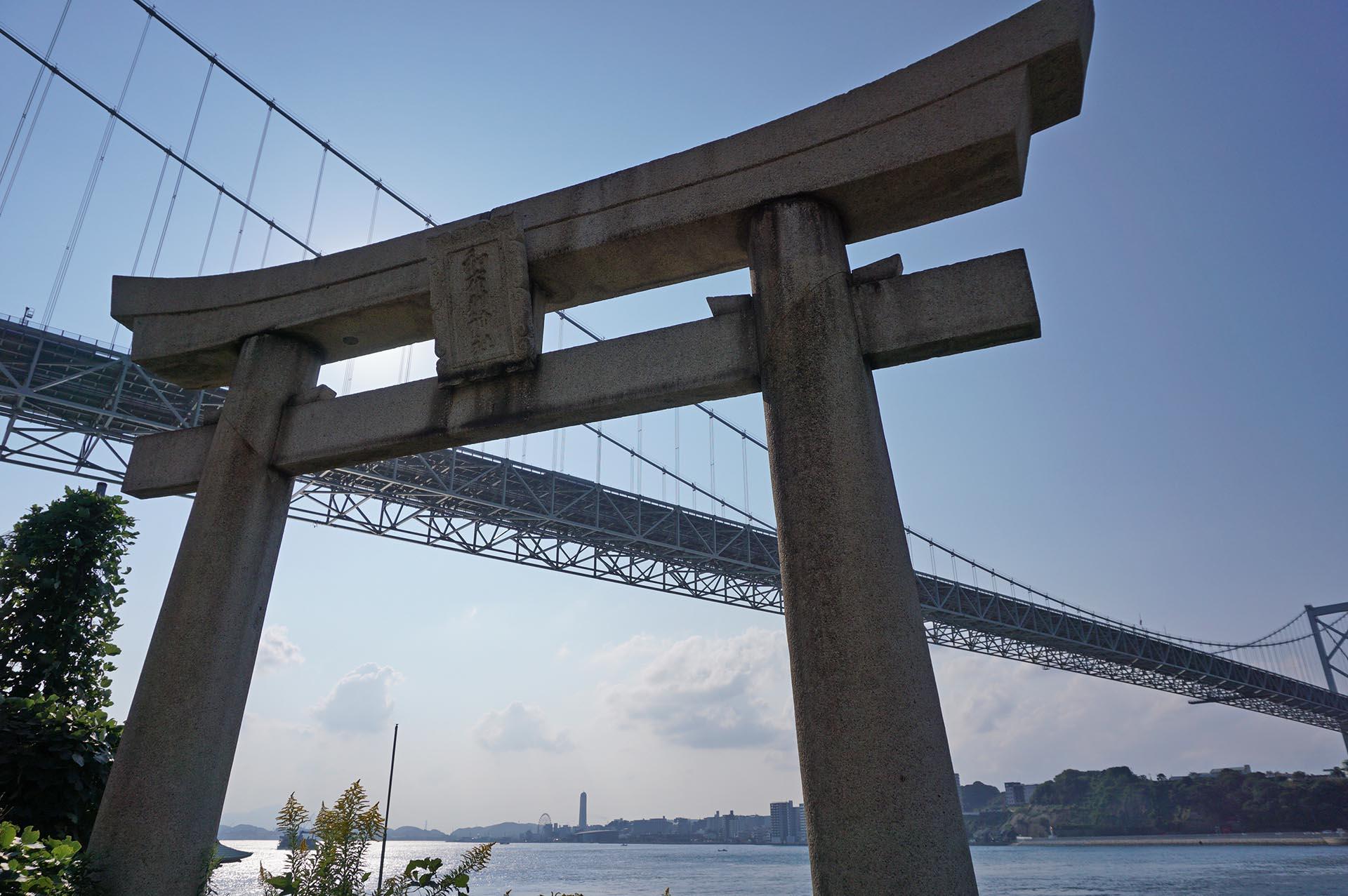 和布刈神社の鳥居と関門橋