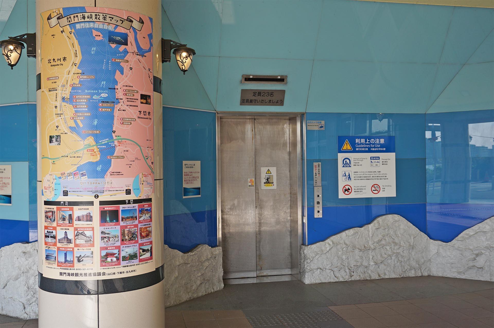関門トンネル人道のエレベーター
