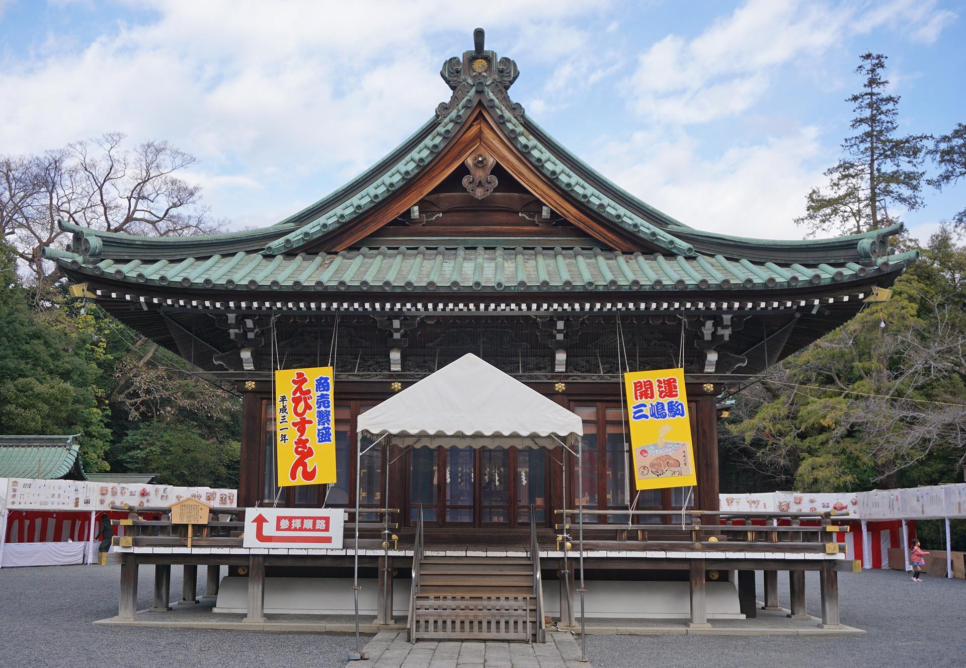 三嶋大社の舞殿