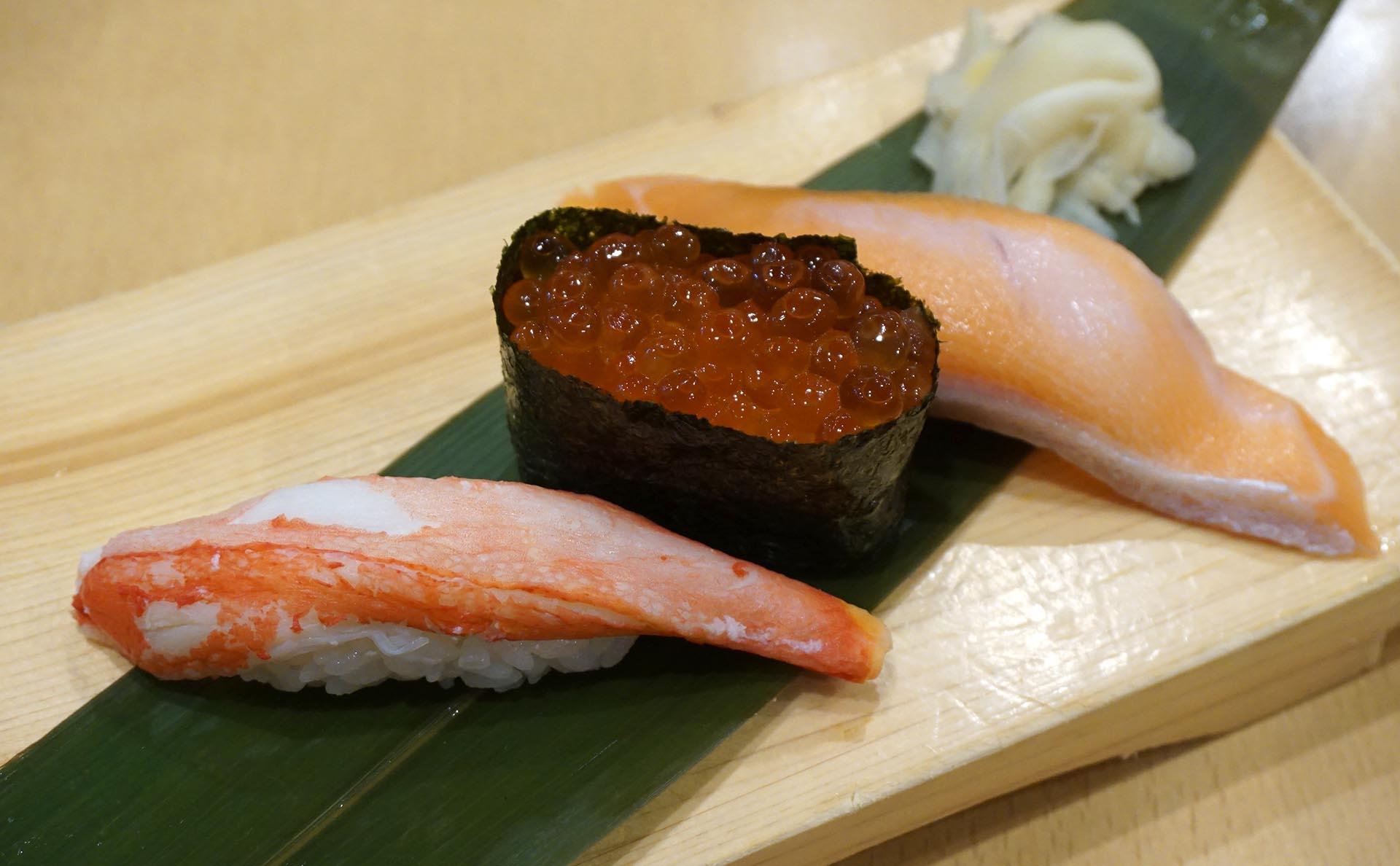 魚がし鮨の北海3種