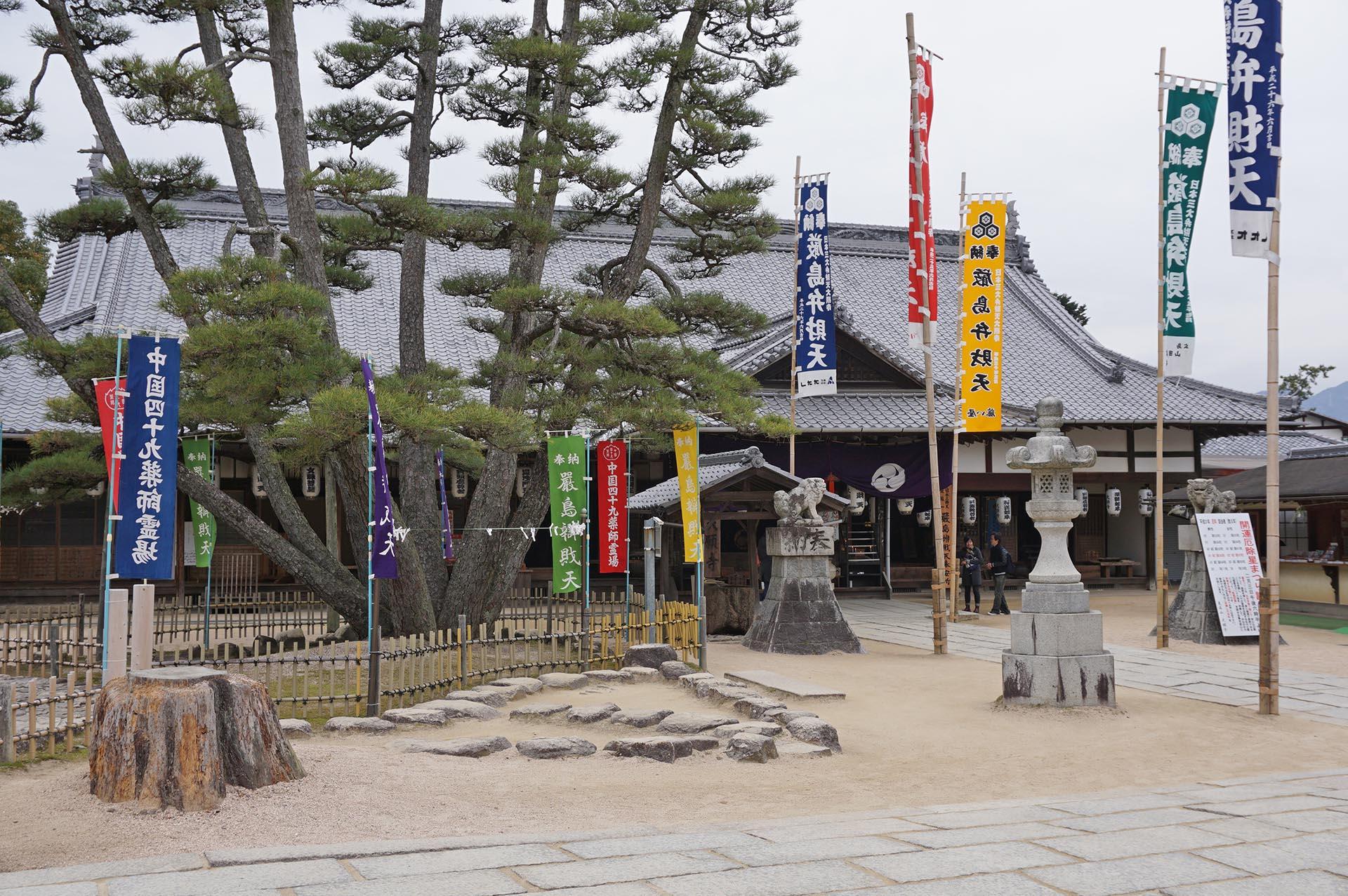 宮島の大願寺