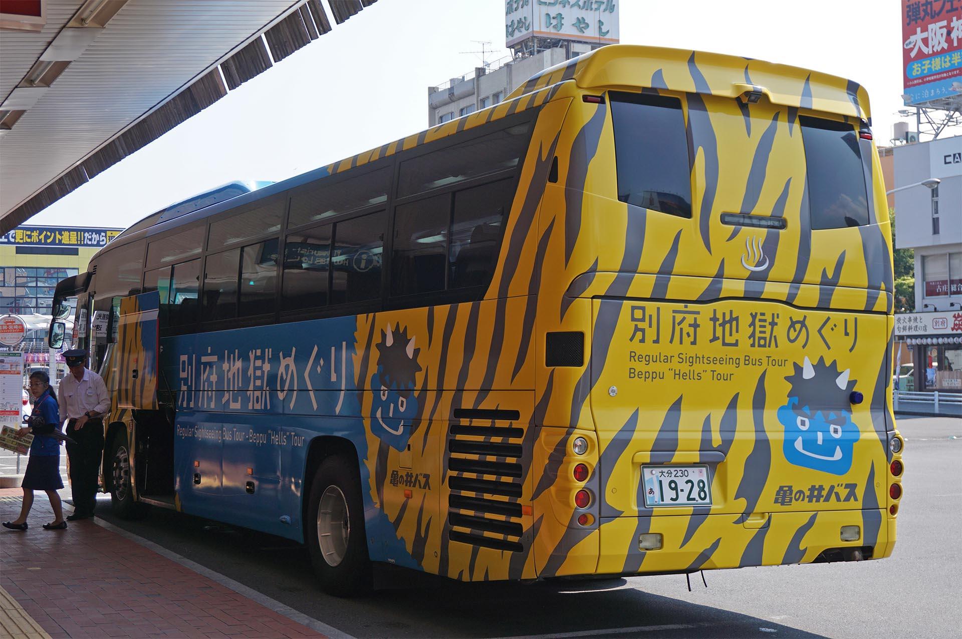 地獄めぐりのツアーバス