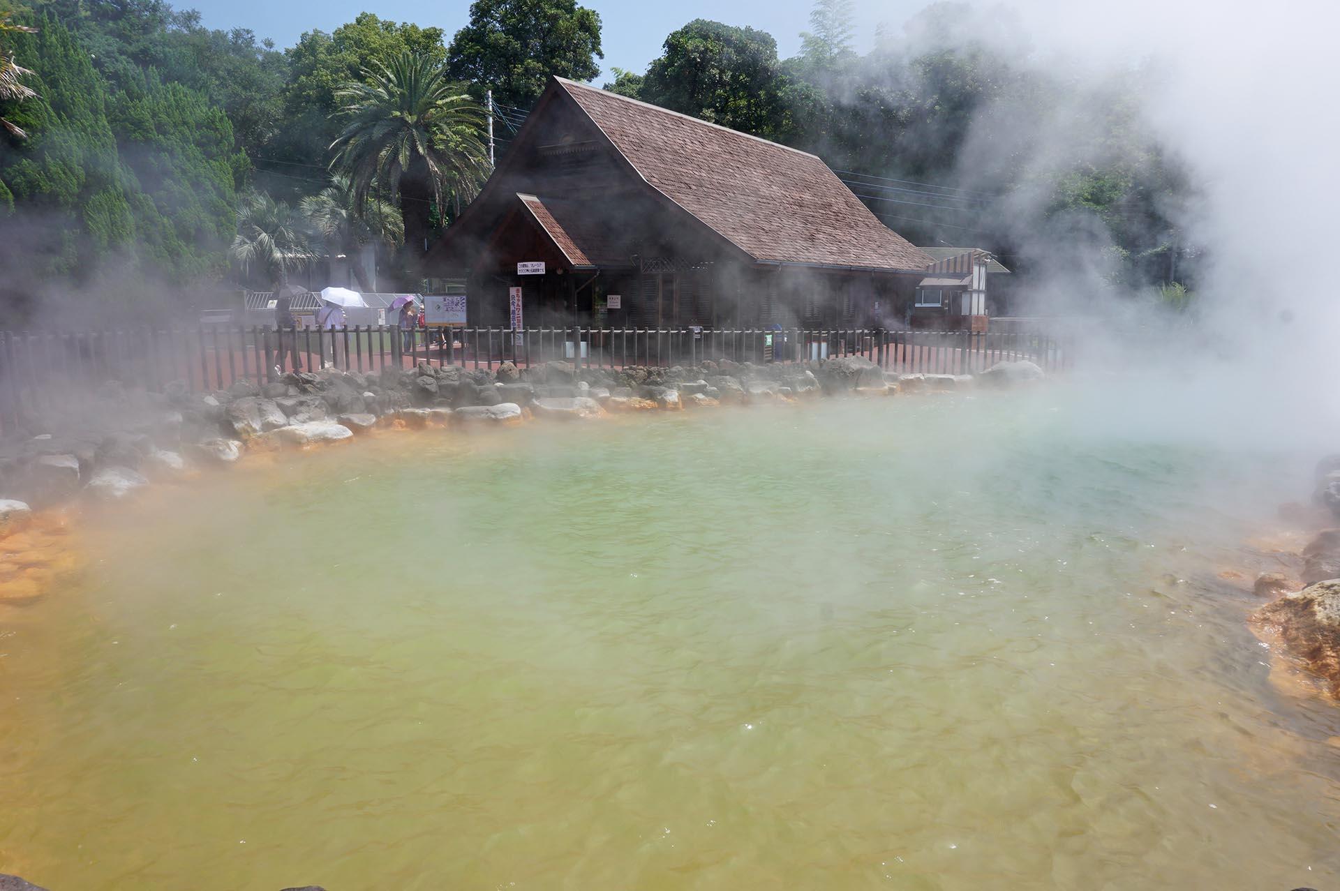 鬼山地獄の温泉
