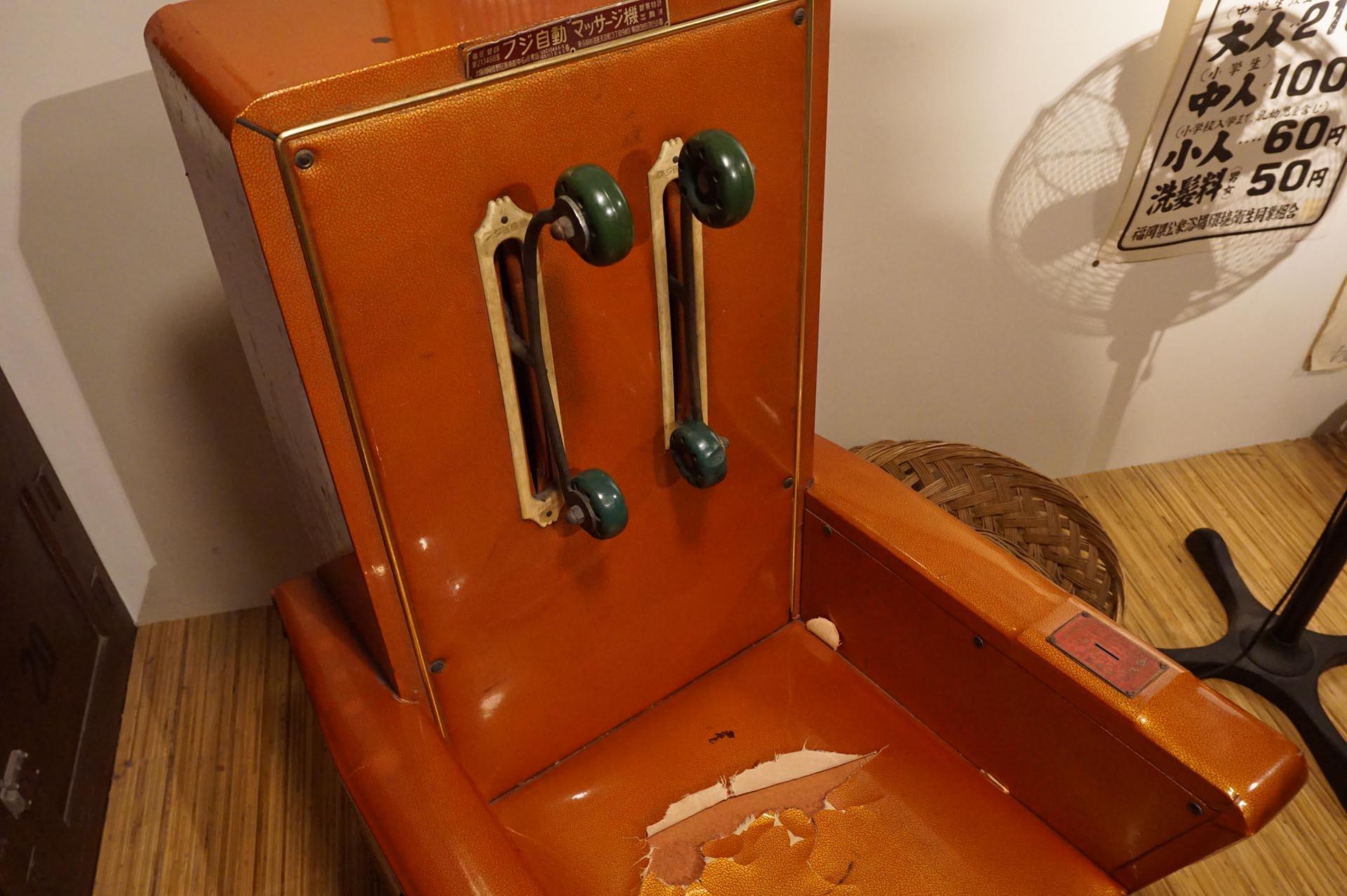 湯布院昭和館のマッサージ機