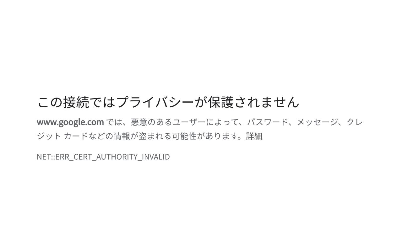 羽田空港のフリーWiFiが使えない